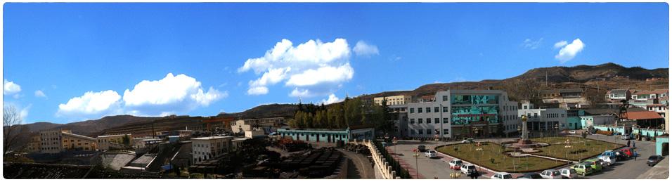 山西兰花科技创业股份有限公司大阳煤矿分公司是一家集采煤,洗选,煤